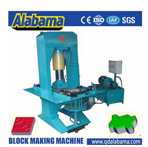 low price/cost block machinery manufacturer brick paving machine