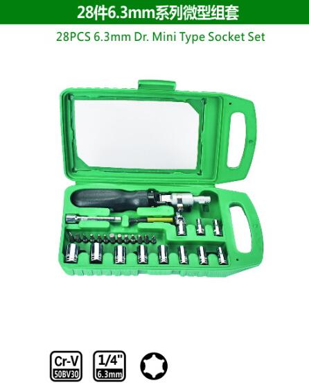 28PCS 6.3mm Dr.MIni Type Socket Set