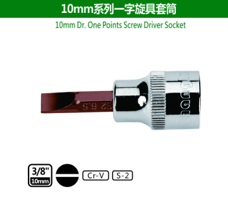 10mm Dr.One Points Screw Driver Socket