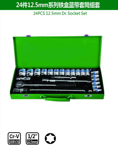 24PCS 12.5mm Dr.Socket Set