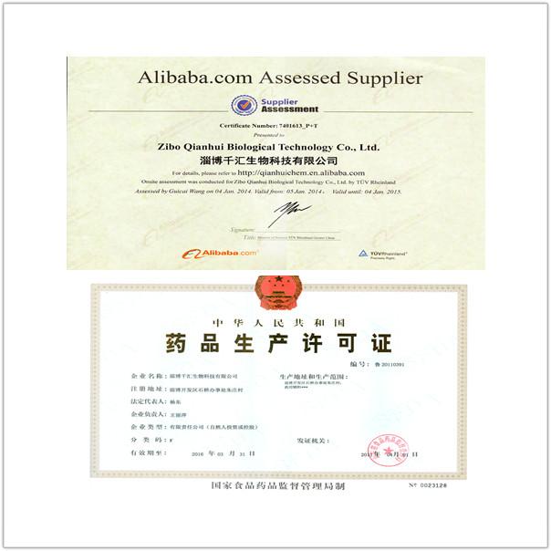 2,6-Di-O-Methyl-Beta-Cyclodextrin CAS:51166-71-3 Pharmaceutical additives