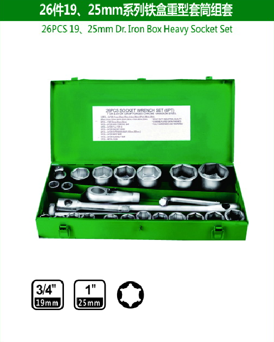 26PCS 19,25mm Dr.Iron Box Heavy Socket Set