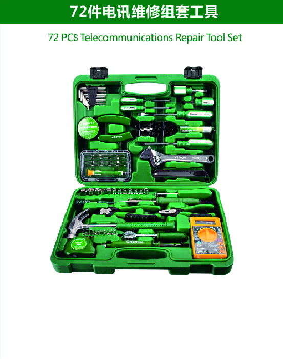 72PCS Telecommunications Repair Tool Set