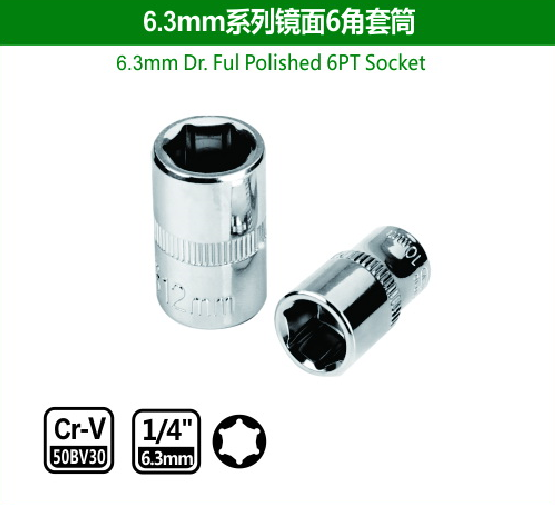 6.3mm Dr.Ful Polished 6PT Socket