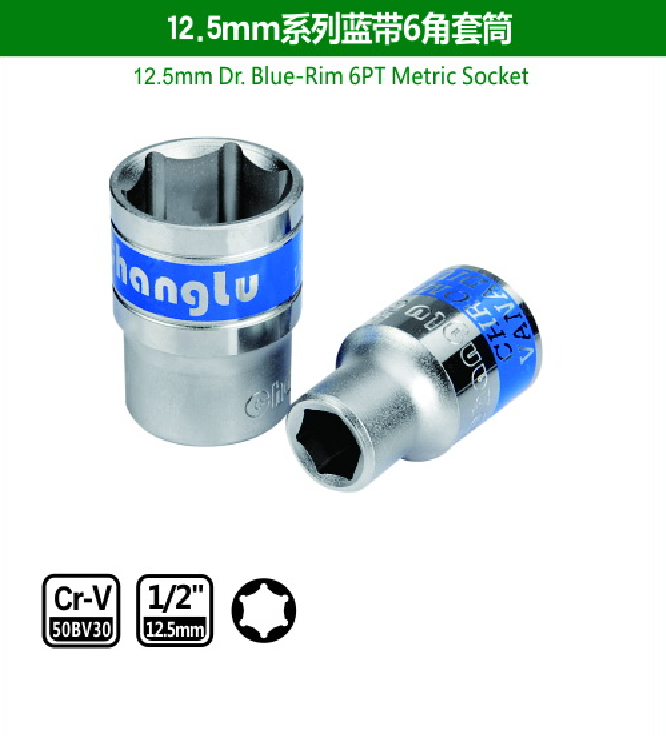 12.5mm Dr.Blue-Rim 6PT Metric Socket