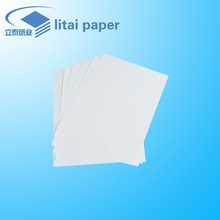 A4 size and copy paper type legal size copy paper