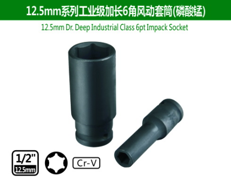12.5mm Dr.Deep Industrial Class 6pt Impact Socket