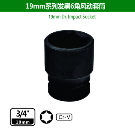 19mm Dr.Impact Socket