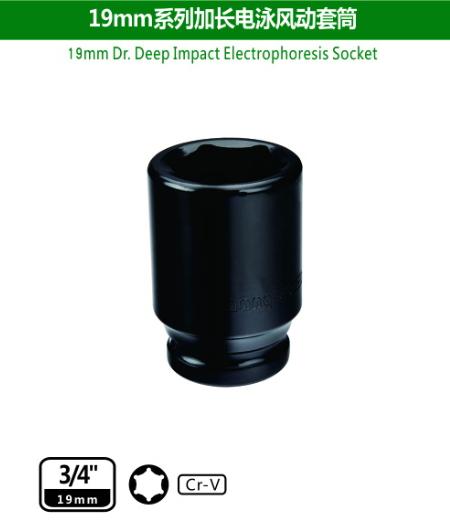 19mm Dr.Deep Impact Electrophoresis Socket