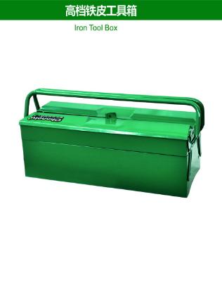 Iron Tool Box