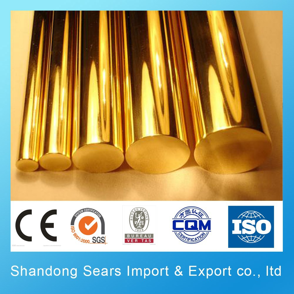 Factory price brass bar and brass round bar metal made in china