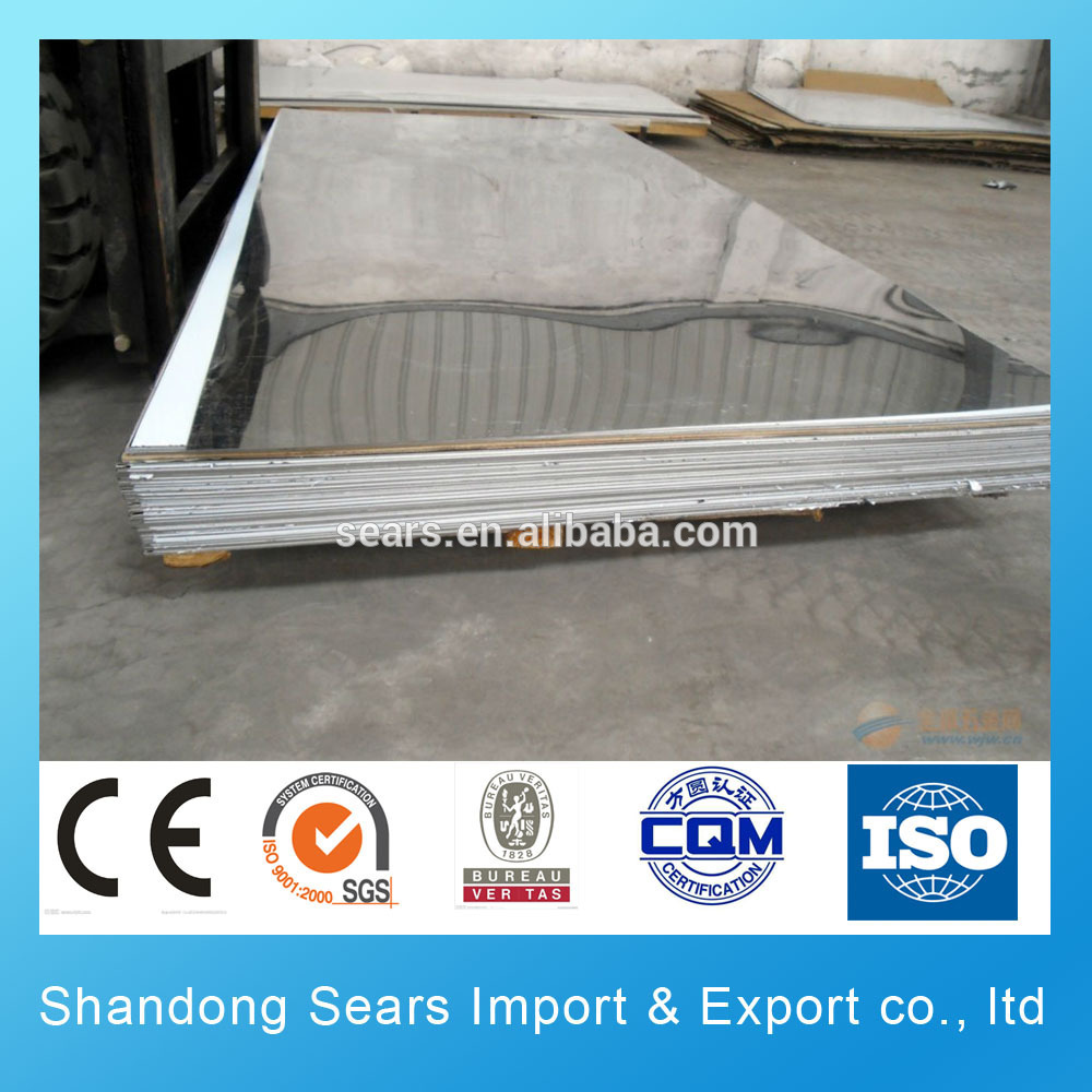 Supply low price 304 stainless steel plate 316 stainless steel plate 310s stainless steel sheet