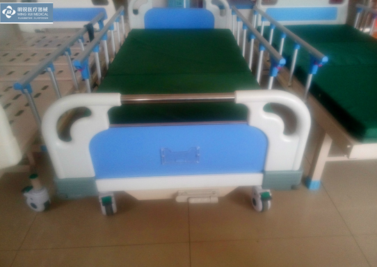 A-008-6280 manual hospital bed