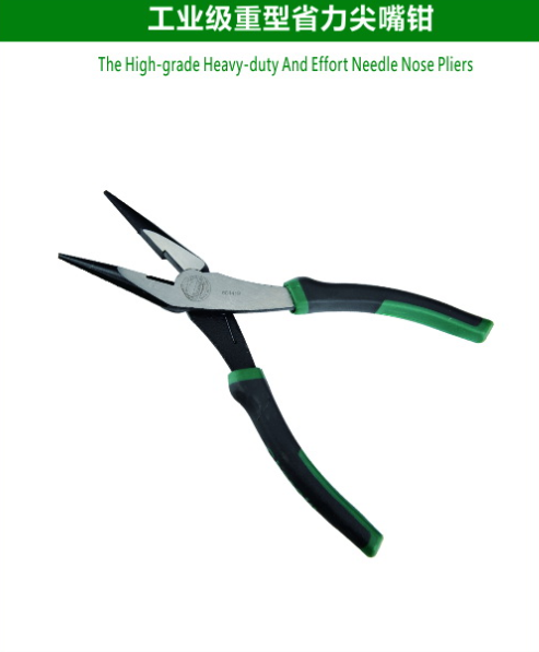 The High-grade Heavy-duty And Effort Needle Nose Pliers