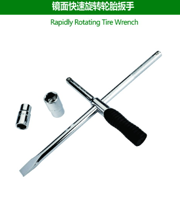 Rapidly Roatating Tire Wrench