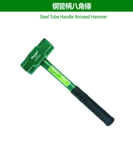 Steel Tube Handle Aniseed Hammer