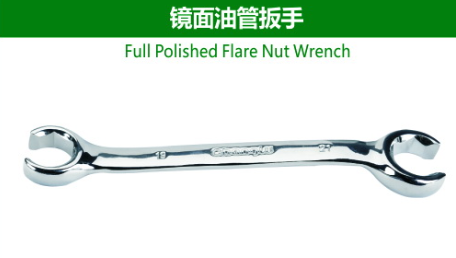 Full Polished Flare Nut Wrench