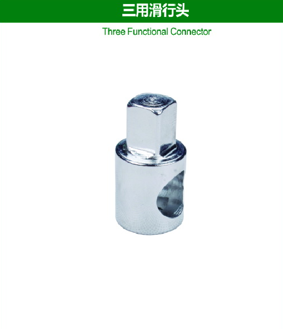 Three Functional Connector