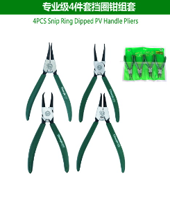 4PCS Snip Ring Dipped PV Handle Pliers
