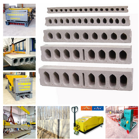 concrete slab machine; 120*1200 type advanced precast concrete hollow core slab making machine