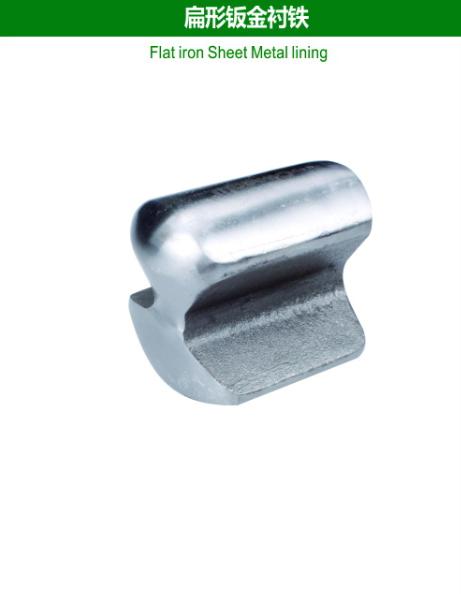 Flat iron Metal lining