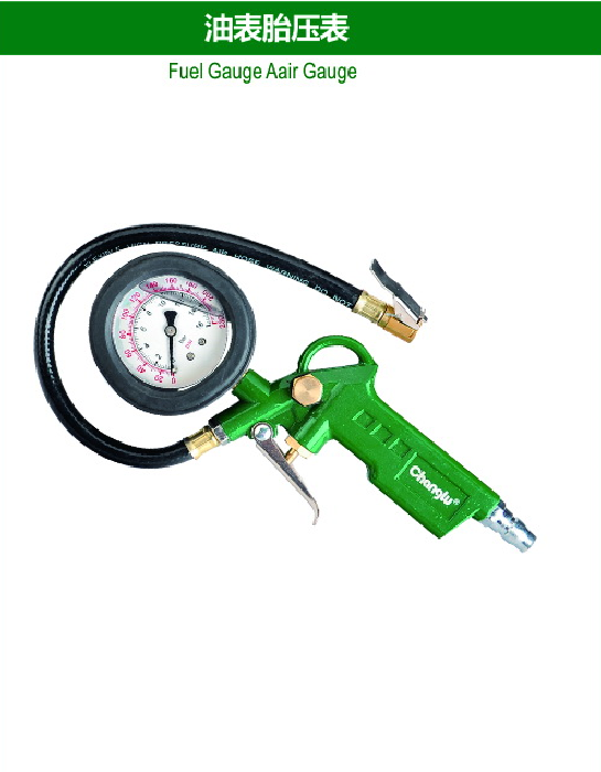 Fuel Gauge Air Gauge