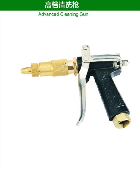 Advanced Cleaning Gun