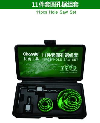 11PCS Hole Saw Set