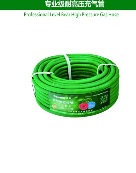 Professional Level Bear High Pressure Gas Hose