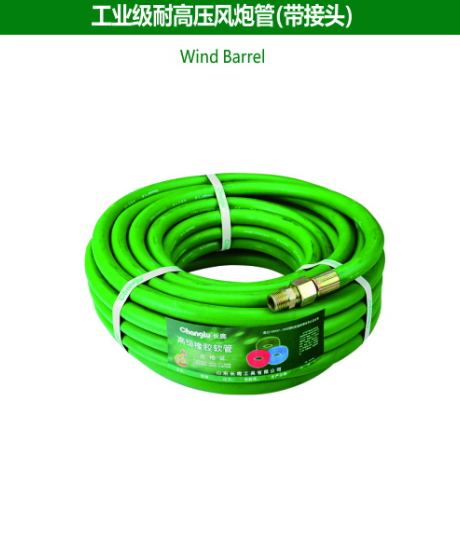 Wind Barrrel