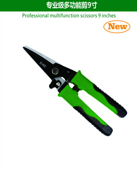 Professional multifunction scissors 9inches