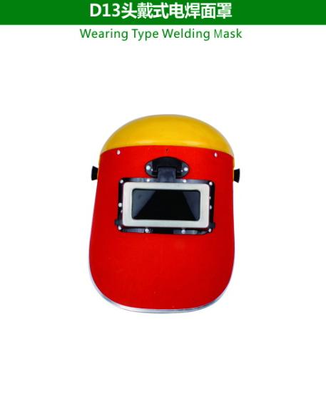 Wearing Type Welding Mask