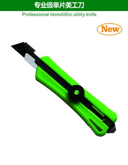 Professional monolithic utility knife