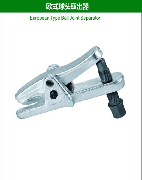 European Type Ball Joint Separator