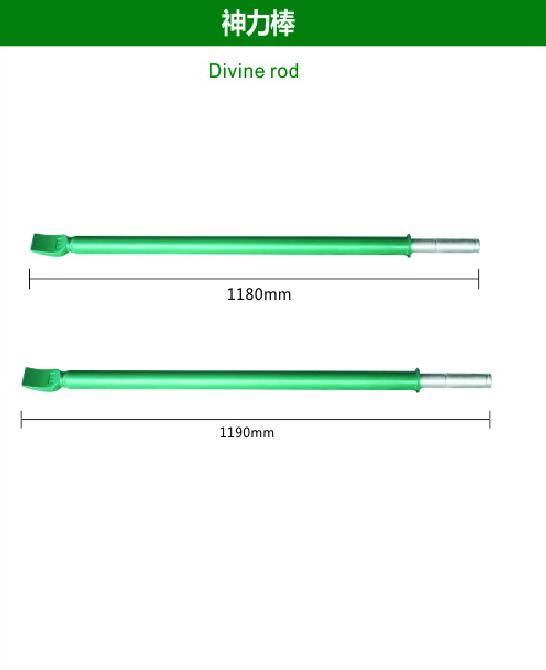 Divine rod