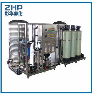 ZHP 4000LPH Hot sale double pass reverse osmosis pure water production line