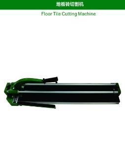 Floor Tile Cetting Machine