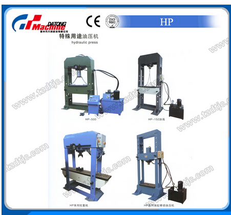 Hot Sale HP Series Pneumabic,Mandrel Presses(Pneumatic hydraulic press)(Manual hydraulic press)(oil press machine)