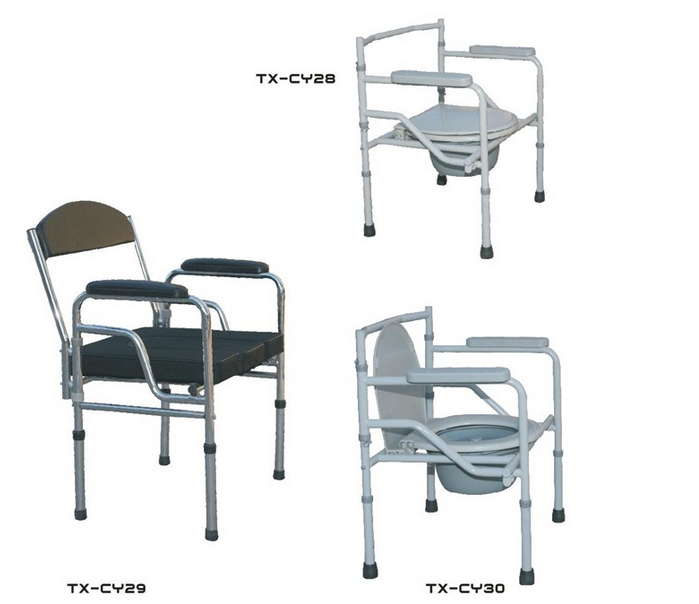 Commode Chair for Senior people