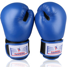 High quality professional PU Leather Boxing glove 2015new