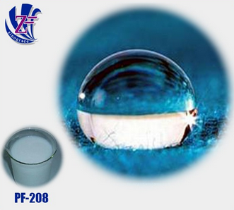 Textile chemicals water based fluoropolymer super hydrophobic coating
