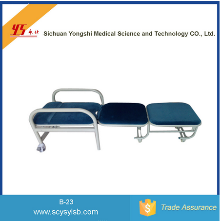 Mobile Multi-function Medical Reclining Chair