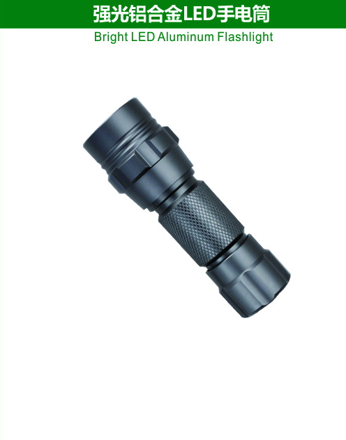 Bright LED Aluminum Flashlight