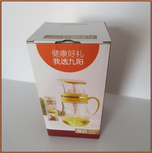 Cheap Paper Packaging Box Packing Box,Paper Box Packaging