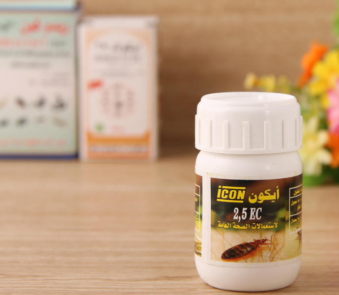 HOT sale powerful lambda cyhalothrin 2.5 % EC insecticide