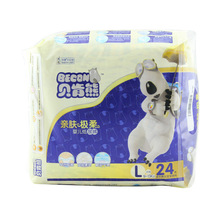 Disposable soft handle feel baby diaper, super absorbency all night dry baby diaper, offer free sample
