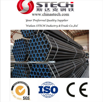 ASTM A53 Carbon Seamless Pipe
