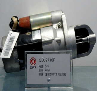 24V 6.0kw Starter Motor for Cummins 4BT/6BT Series
