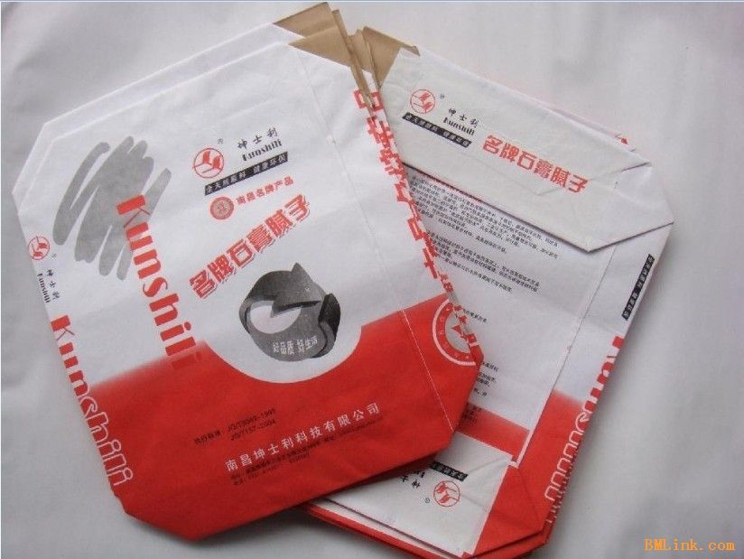 virgin kraft liner paper kraft paper price valve bag for cement