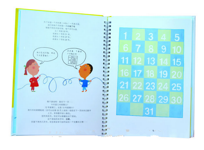 story board book